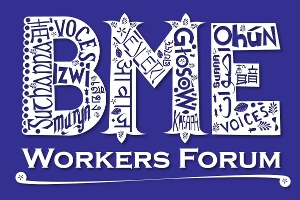 Black and Minority Ethnic Workers' Forum logo