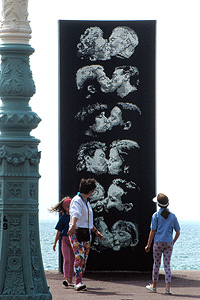 Kiss Wall 2