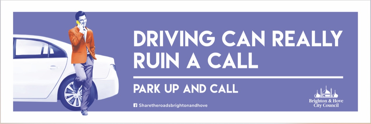 Driving can really ruin a call - park up and call