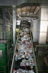 view of a paper conveyor belt