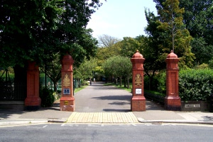 St. Ann's Well Gardens entrance