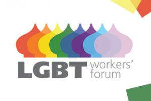 LGBT Workers Forum logo